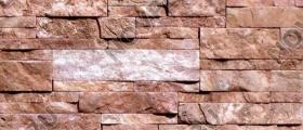 """Камень лапша """"Полоска"""" (Шуба) »  Пиленый с 5 сторон, h-40мм, L-Погон"""