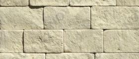 Плитка из камня (Шуба, галтованный) »  Пиленый с 5 сторон, h-100мм, L-Погон