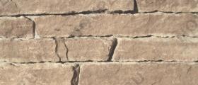 """Камень лапша """"Горбушка"""" (Шуба) »  Пиленый с 1 стороны, s-60мм, L-Погон"""