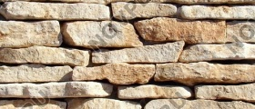 """Камень лапша """"Горбушка"""" (Шуба) »  Пиленый с 1 стороны, s-20мм, L-Погон"""