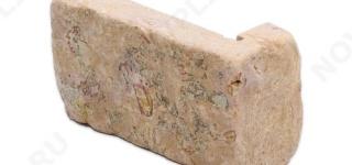 """Угловой камень """"Полоска"""" доломит желто-розовый """"персик"""" - 50хПогон мм, шуба, галтованный, пиленый с 5 сторон"""