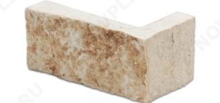 """Угловой камень """"Полоска"""" доломит бежевый - 40хПогон мм, шуба, пиленый с 5 сторон"""