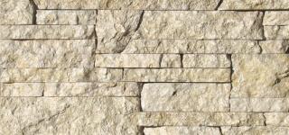 """Камень лапша """"Стрелки"""" (Шуба) »  Пиленый с 3 сторон, h-30мм, L-Погон"""