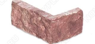 """Угловой камень """"Полоска"""" доломит малиновый с розовым - 40хПогон мм, шуба, пиленый с 5 сторон"""