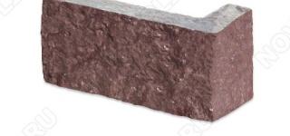 """Угловой камень """"Полоска"""" лемезит бордовый - 50хПогон мм, шуба, пиленый с 5 сторон"""