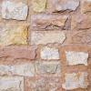 Римская кладка «Микс» доломит желто-розовый