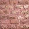 Плитка из камня (Скала) »  Пиленый с 5 сторон, h-20 см (200 мм), L-Погон