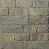 Плитка из камня (Скала) »  Пиленый с 4 сторон, h-100мм, L-Погон