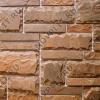 «Сложная» римская кладка песчаник терракотовый