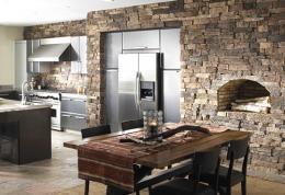 Плитка из натурального камня кв кухонном интерьере